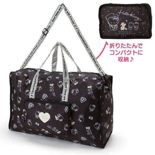 代購現貨 日本三麗鷗HELLO KITTY摺疊收納拉桿行李袋 旅行探險系列