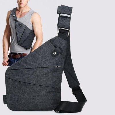 夏季新款斜跨包男士輕薄貼身胸包休閒運動小背包潮流單肩男包   全館免運