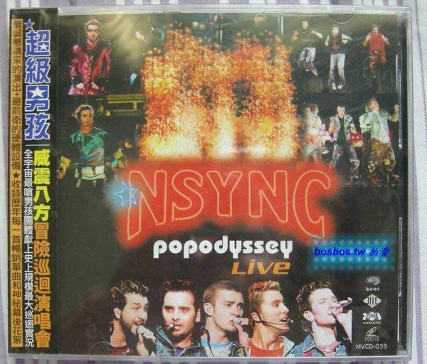 ◎全新2片VCD未拆!超級男孩-威震八方冒險巡迴演唱會--Nsync-Live-23首好歌+花絮等◎