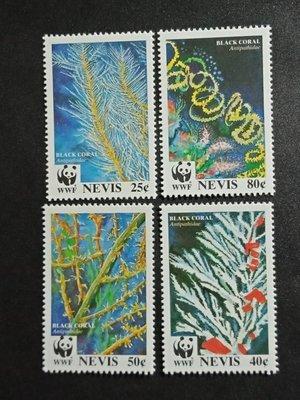 【亂世奇蹟】尼維斯海洋生物(黑珊瑚)郵票WWF__242