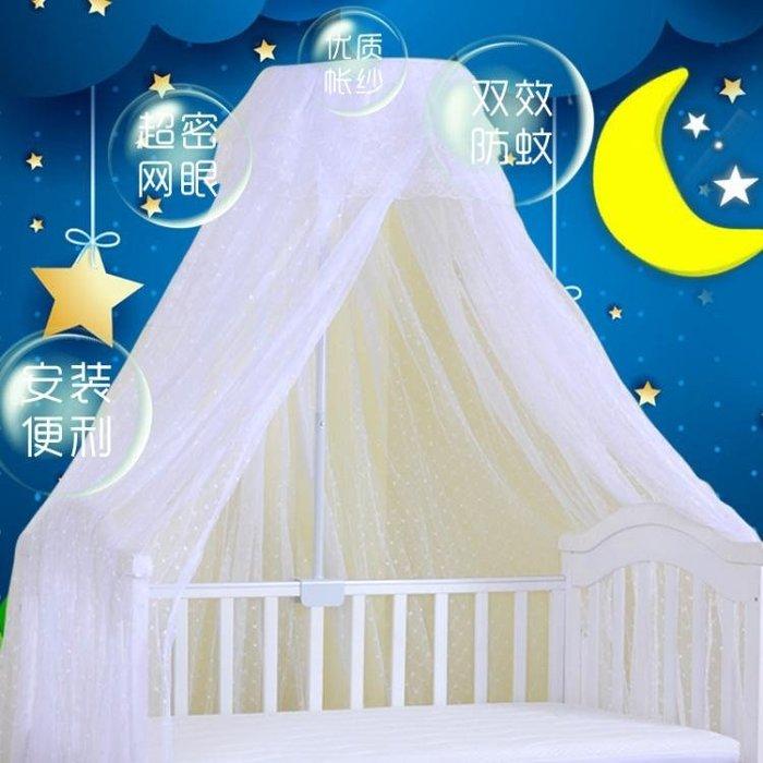 嬰兒蚊帳嬰兒床帶支架兒童蚊帳寶寶蚊帳落地夾式嬰兒蚊帳罩WY