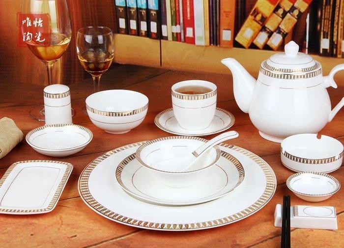 【優上精品】陶瓷餐具 擺台套裝歐式高檔酒店餐廳盤子碗金花邊高溫瓷(Z-P3151)