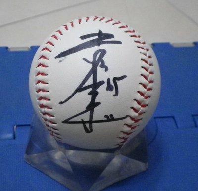 棒球天地--賣場唯一--曹佑寧 加簽 KANO球.字跡漂亮