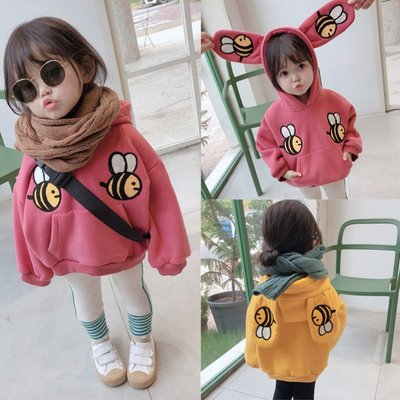 gogo購 兒童可愛小蜜蜂連帽內刷毛上衣1081105