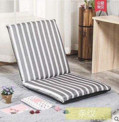 懶人沙發 可折疊單人榻榻米坐墊床上小沙發椅飄窗椅靠背椅墊子