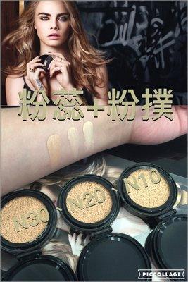 min~聖羅蘭 YSL 恆久完美氣墊粉餅 全新專櫃貨 萊雅中文標籤 可選色 粉蕊+粉撲