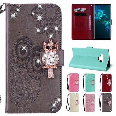 三星 S10 S10+ S10e Note9 Note8 S9 Plus S8 Plus 皮套 手機皮套 浮雕貓頭鷹皮套