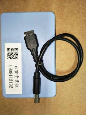 代售二手_SSD 500GB 2.5吋 外接式硬碟/USB3.0隨身碟硬碟 G-6427