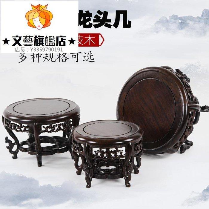 預售款-WYQJD-紅木工藝品擺件底座 黑檀小狗尾巴幾一大一小套二底座龍頭幾套三
