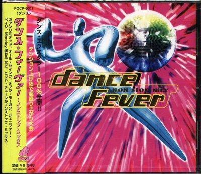 K - Dance Fever Non Stop Mix - 日版 - NEW Wild Child 2 Unlimit