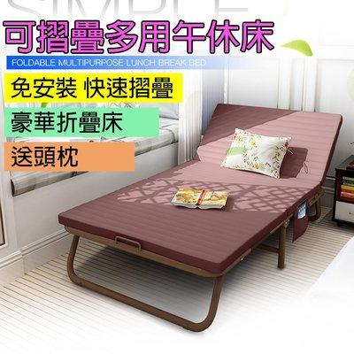 *高雄有go讚*65CM折疊沙發床+頭枕 加厚款折疊床 行軍床 單人床 睡椅 休閒椅 折疊椅 懶人床 午睡床