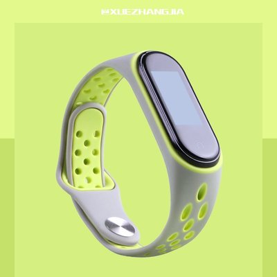 【折扣】小米手環3/4腕帶雙色反扣硅膠替換表帶56代NFC版三四代個性男女潮
