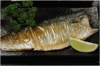 【萬象極品】挪威薄鹽鯖魚(XL)/約240g±10g/片~一夜干/特大片等級~富含不飽脂肪酸EPA和DHA~