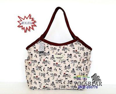 【YOGSBEAR】台灣製造 G 大容量 防水袋 手提袋 手提包 公事包 書包 媽媽包 旅行袋 YG03