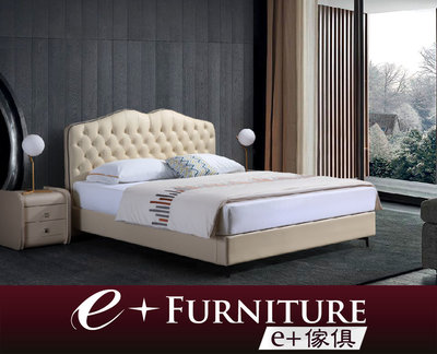 『 e+傢俱 』BB215 貝瑞 Barry 現代床架 半牛皮床   6尺床   5尺床   標準雙人床 可訂製