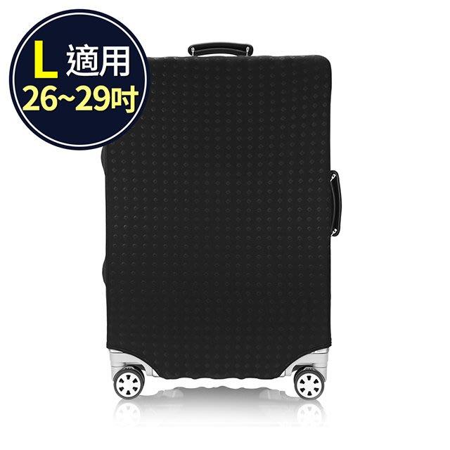 行李箱套 旅行箱 防塵套 保護套 加厚高彈性伸縮 箱套 L號