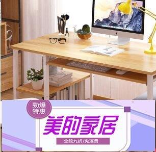 電腦桌卧室書桌辦公桌小桌子簡約經濟型簡...