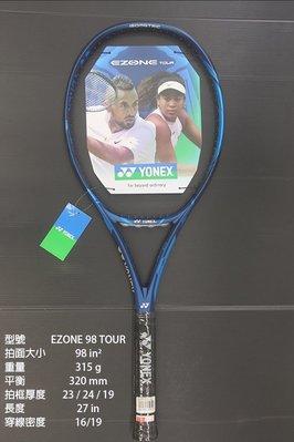(台同運動活力館) YONEX (YY) EZONE 98 TOUR【98/315g】M40X VDM 網球拍
