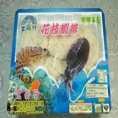 【澎湖花枝蝦排(宏裕行)-約600g±10%/盒-3盒/組】鮮花枝及蝦仁製作而成產地直送-2501003