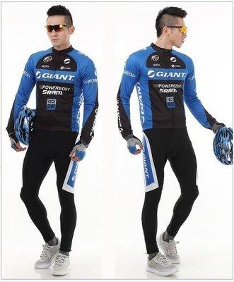 【購物百分百】11 黑藍GIANT 捷安特 車衣車褲長套裝 自行車服 腳踏車服 單車車衣 騎行服