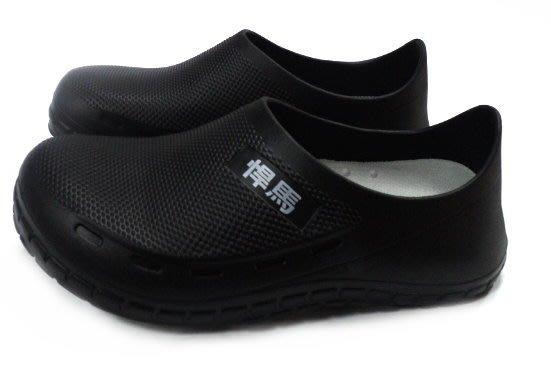 美迪~悍馬8889-廚師鞋/工作鞋/防滑鞋/防水鞋-(檢驗合格款)~依尺寸表選尺碼