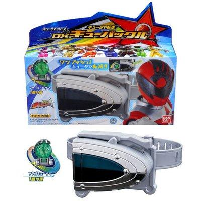 日本 宇宙戰隊 九連者 球連者 九惑星 DX 九扣帶 腰帶 行星腰帶 LUCI日本代購