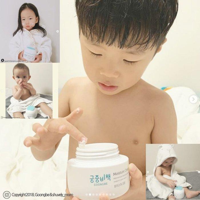 【姊只賣真貨】韓國爆款寶寶第一品牌-宮中秘策Goongsecret 嬰兒面霜(代購)