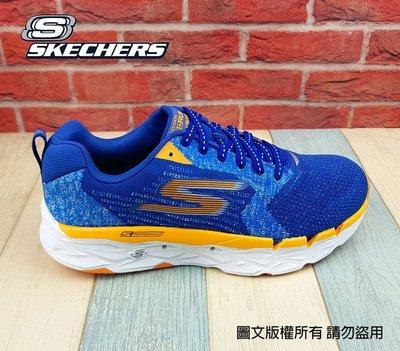 【琪琪的店】SKECHERS 男鞋 男款 慢跑鞋 休閒鞋 GO Run MAX ROAD 運動鞋 藍 55208BLOR