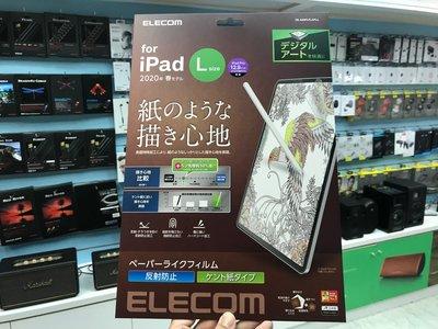 禾豐音響 2020版本 肯特紙 12.9吋 TB-A20PLFLAPLL ELECOM  iPad Pro 擬紙感保貼