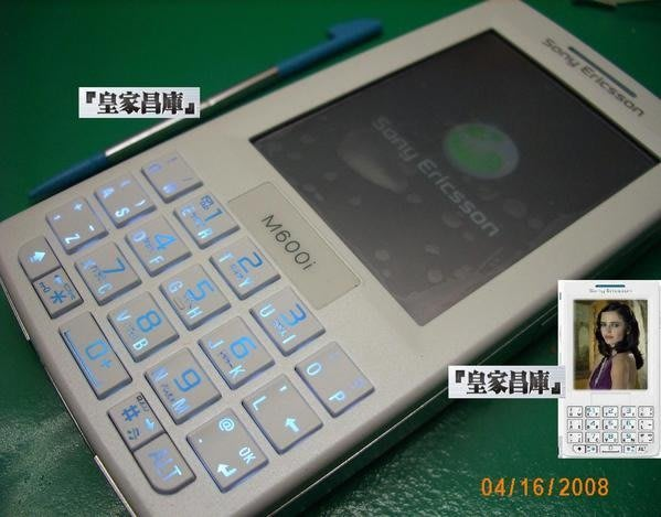 『皇家昌庫』Sony Ericsson M600i M600 原廠2990元 保固1年含原廠2G卡 黑/白雙色現貨