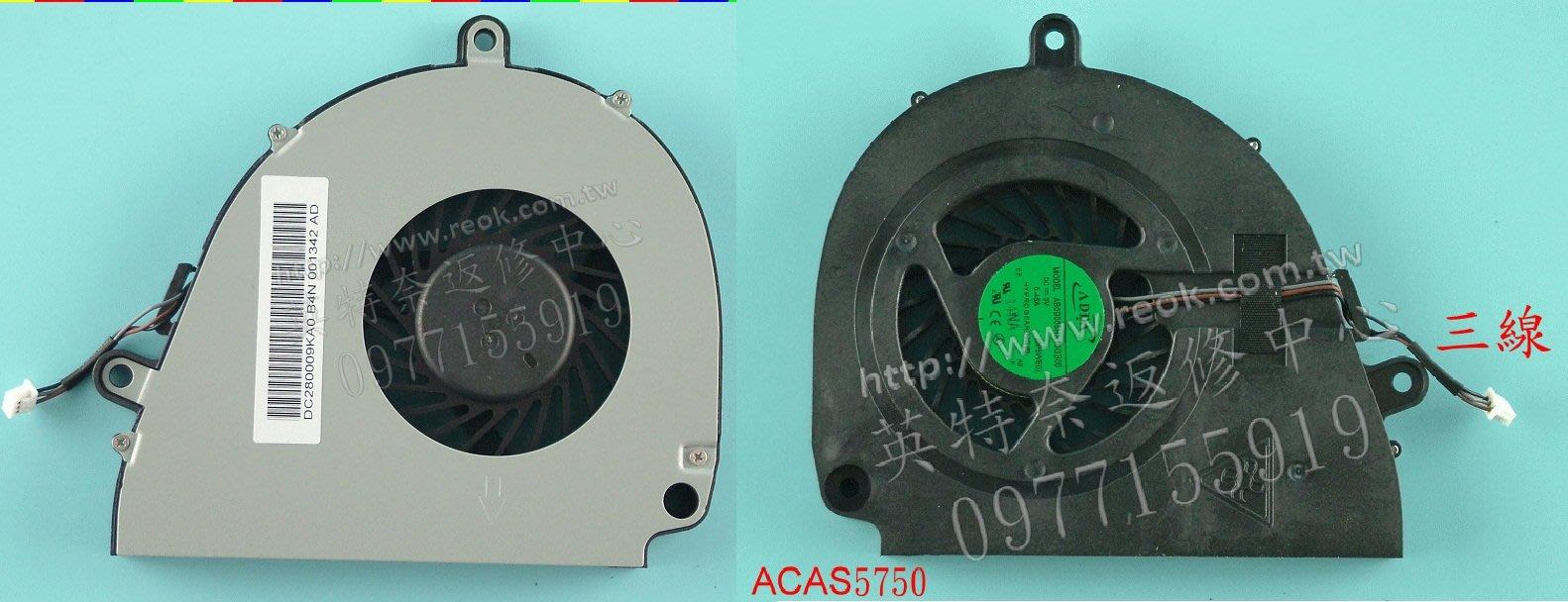 ACER 宏碁 Aspire AS E1-451 E1-451G E1-571 E1-571G 筆電 風扇5750帶殼
