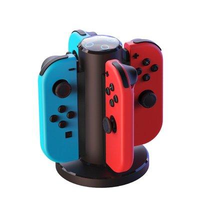 【日款高規格】 NS Switch Joy-Con 手把 多功能充電器 充電座 手把遙控器 Pro 手把 充電 座充