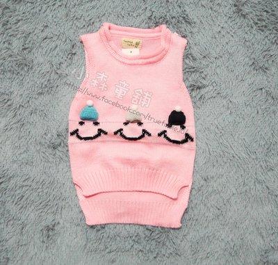 小森童舖 女寶寶 亮粉紅色系 笑臉 前短後長 百搭 針織款 背心 3.5.7.9.11