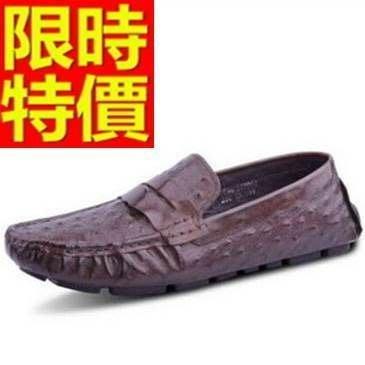 豆豆鞋 男鞋子-經典鴕鳥壓紋真皮英倫時尚男休閒鞋2色65k43[獨家進口][米蘭精品]