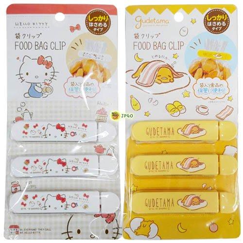 【JPGO】特價-日本進口 食物.零食 保存密封夾 封口夾 保鮮夾 3入~(小款)繪圖風 蛋黃哥#777 凱蒂貓#746