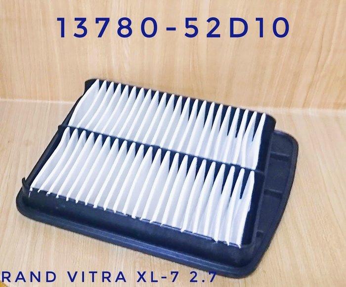 (C+西加小站)鈴木SUZUKI GRAND VITARA 2.7 XL-7超級金吉星 空氣芯13780-52D10