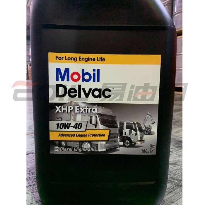 【易油網】MOBIL DELVAC XHP EXTRA SYN 10W40 20L
