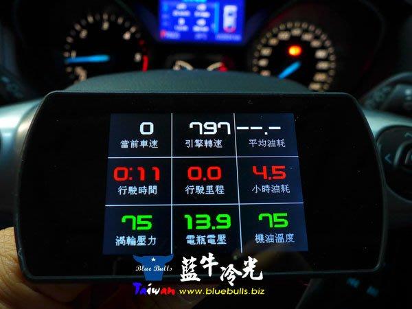 【藍牛冷光】P12 OBD HUD 行車電腦 故障碼消除 渦輪 水溫 油溫 電壓 時速 轉速 油耗 空燃比 排溫 三環表