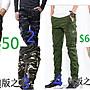 韓版男迷彩褲大口袋工裝長褲原價850特價$599現貨