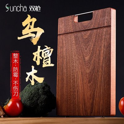 整木加厚烏檀木切菜板砧板實木家用防霉搟面案板粘板刀板菜墩-優