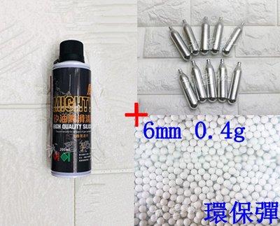 台南 武星級 威猛 矽油 + 12g CO2小鋼瓶 + 6mm 0.4g 環保彈 S( 0.4 BB彈0.4克CO2鋼瓶