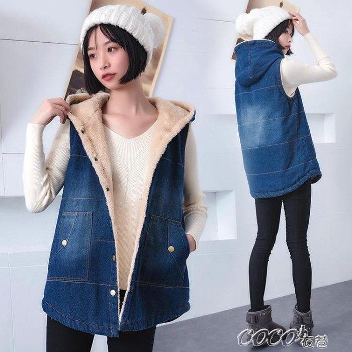 牛仔馬甲 秋冬裝女新款無袖馬甲背心牛仔韓版中長款加絨加厚寬鬆短外套