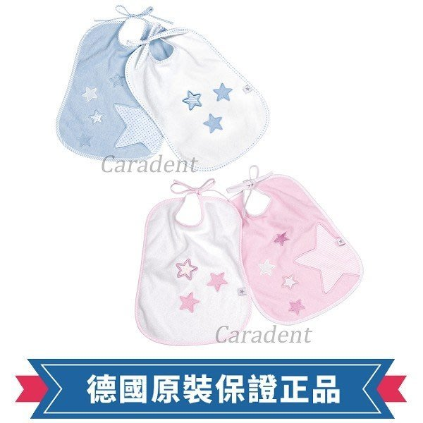 符合歐盟安全規範【卡樂登】 德國 Fashy 100%純棉毛巾布星星圍兜綁繩式 2件組 粉紅/粉藍可選 新生兒送禮