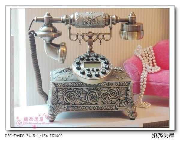 凱西美屋 巴黎春天名媛珠寶盒復古電話 古董電話 新古典風 鄉村風 下殺特價