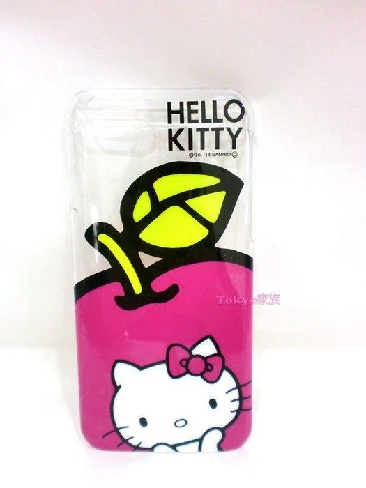 東京家族 特價 正版 hello kitty 4.7吋 i phone 6 手機殼 粉紅蘋果