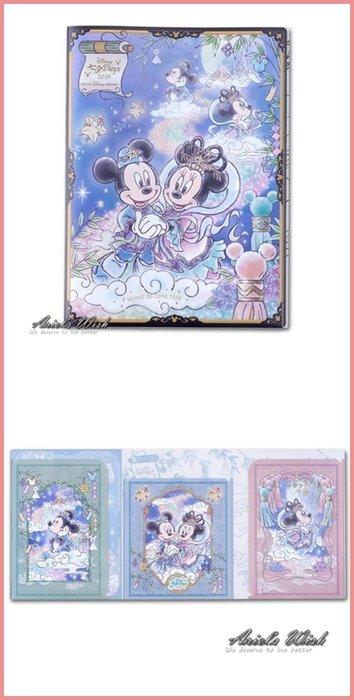 ArielWish預購-日本東京迪士尼2019夏季園遊會花火節七夕情人節米奇米妮銀河牛郎織女A4資料夾檔案夾三層收納袋夾