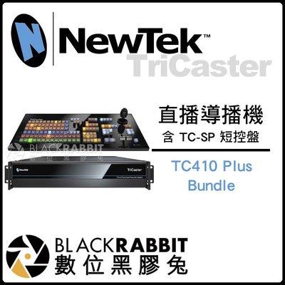 數位黑膠兔【 預訂 NewTek TriCaster TC410 Plus Bundle 含 TC-SP 短控盤 】