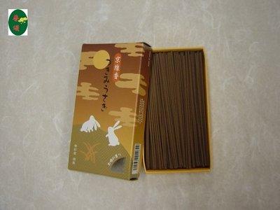 新款 日本直進 香彩堂 限定 謹制 京線香 【夜秋草の雲兔】(約300本入