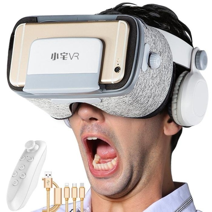 vr眼鏡一體機rv虛擬現實3d蘋果華為ar眼睛4d手機專用頭戴式  DF