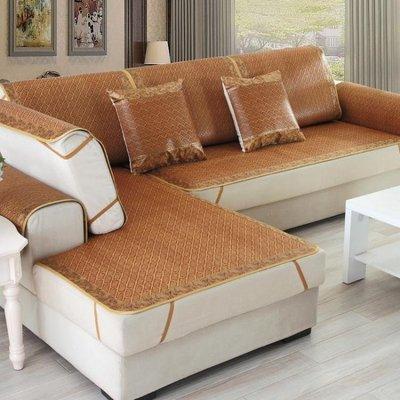 『舒適小屋』✿沙發墊沙發墊夏季涼席冰絲防滑藤席坐墊夏天款竹涼墊實木客廳定做沙發套 【全館免運,感恩回饋】